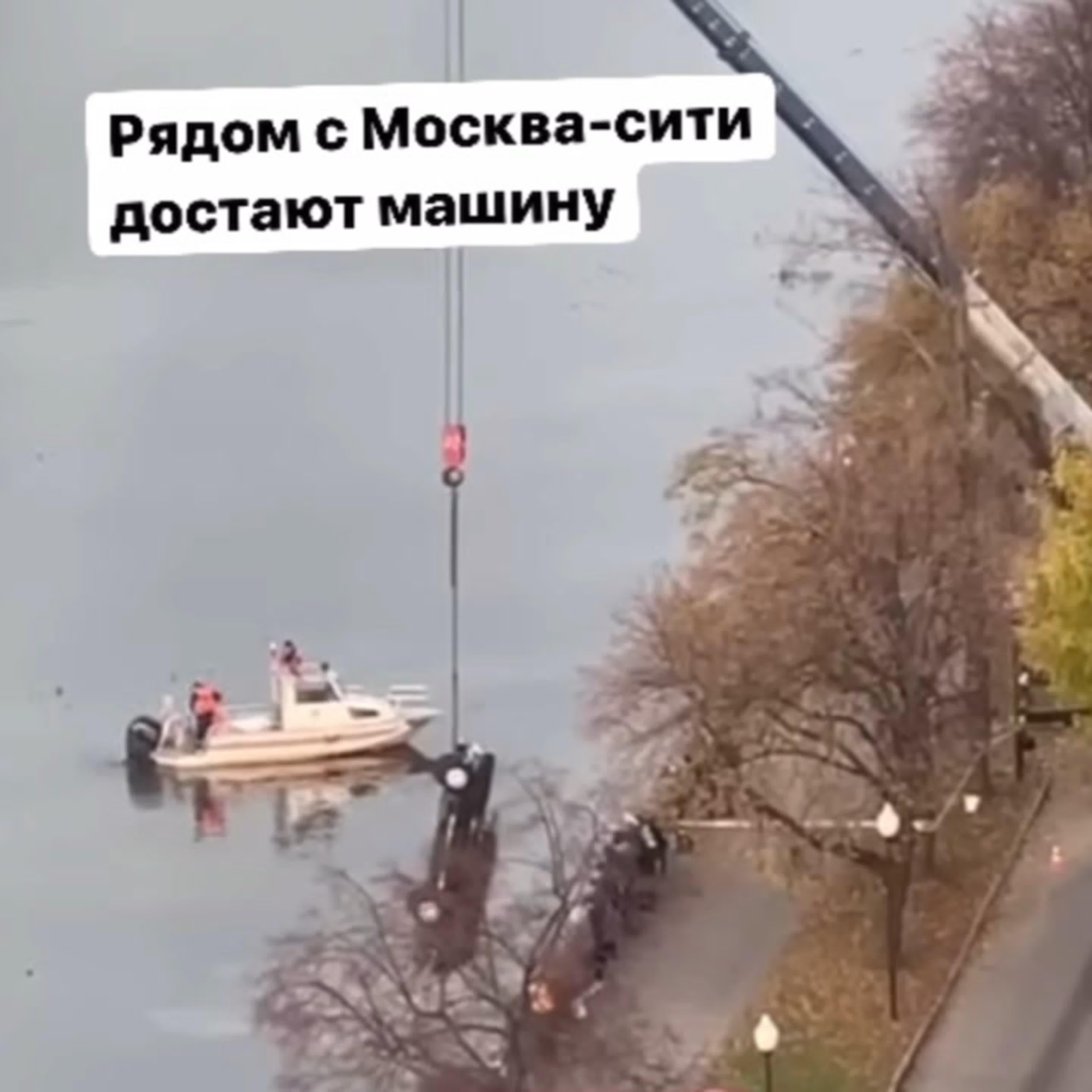 Во время съёмок кино около Москва- Сити в реку упал автомобиль