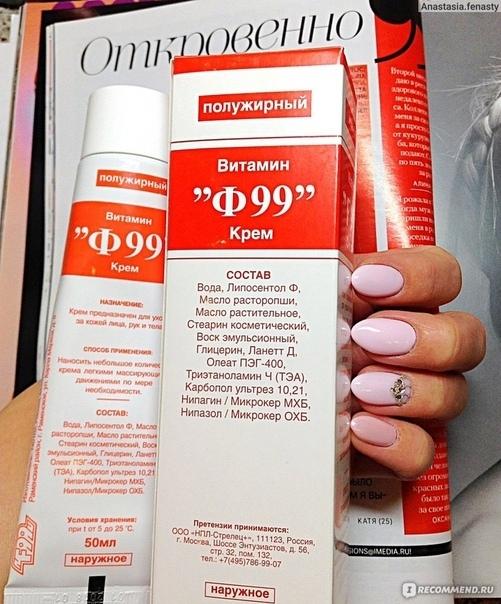 12 аптечных средств против старения кожи, которые действуют не хуже дорогой косметики!, изображение №3