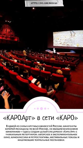 В каких кинотеатрах столицы можно найти вышедшие и...