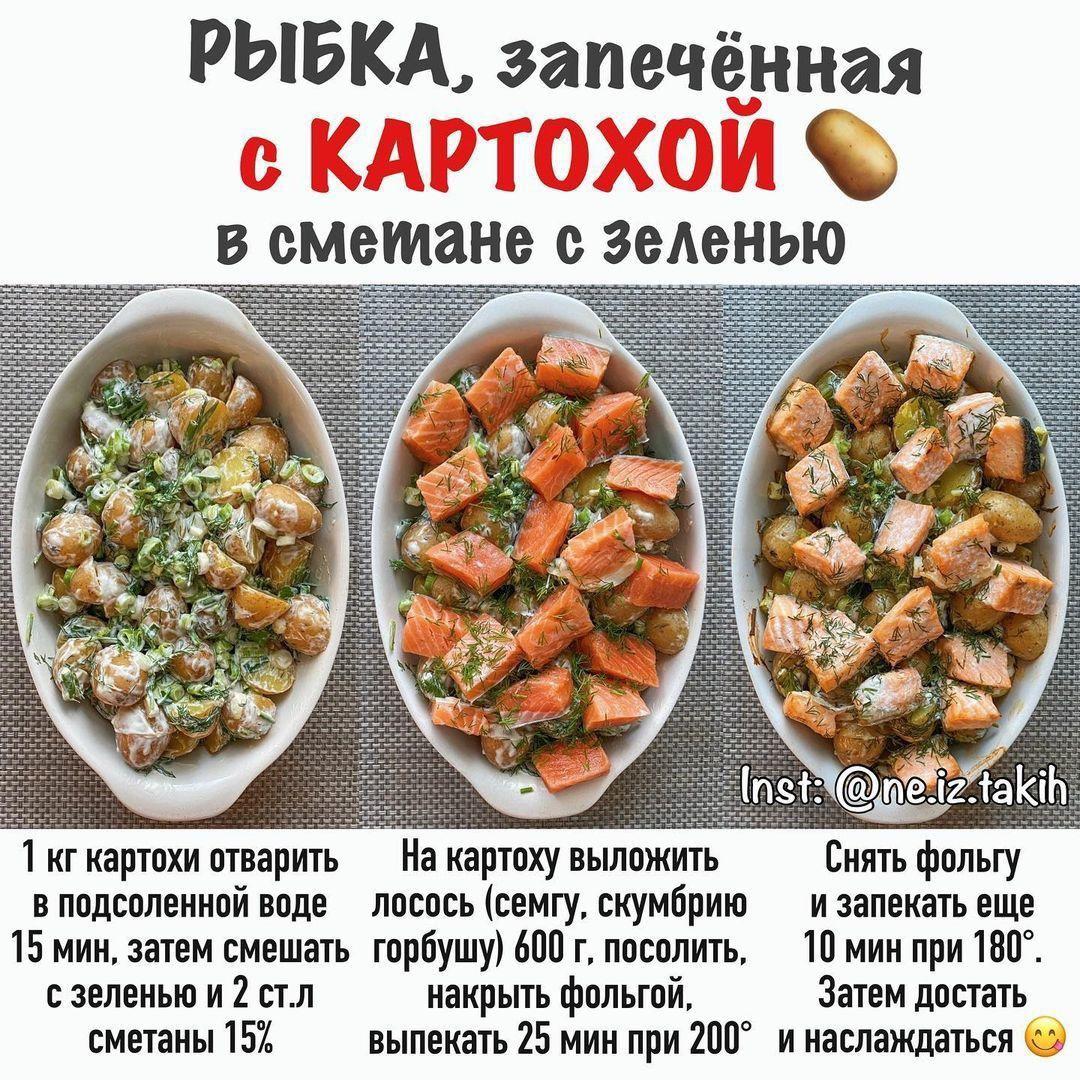 Очень простой и вкусный рецепт