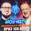 Лобацевич Олег | Калининград | 0