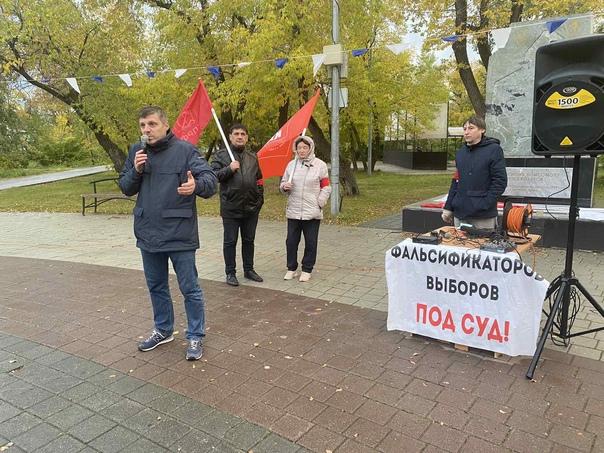 25 сентября в 14.00 на аллее у КРК «Уралец» пройде...