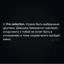 Курчанов Евгений | Вологда | 3