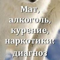 Дмитрий Погребных