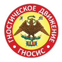 Логотип Гностики