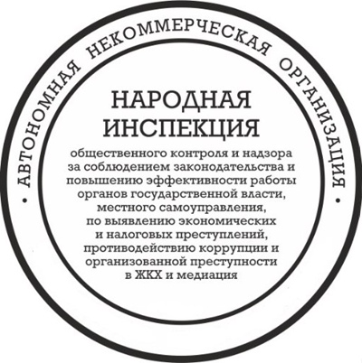 Спартак Путин