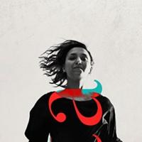 Логотип Maata / Море звука, море тишины