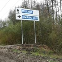 Мага Хаутиев