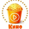 Kino Kayf