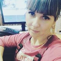 Бычкова Лена фото