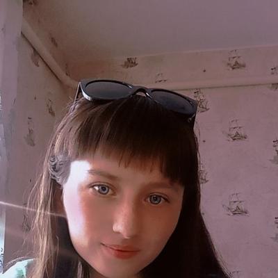 Alyona, 23, Abakan
