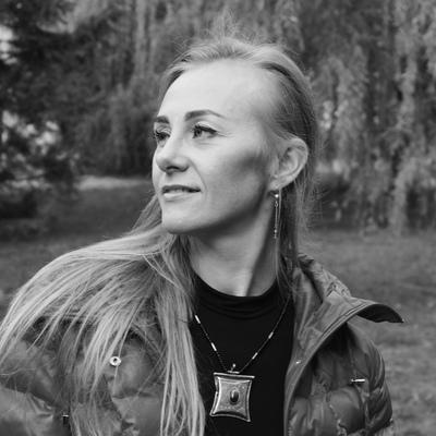 Елена Кульпина