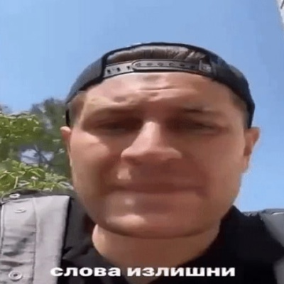 Тимур Гайнетдинов