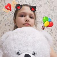 Алина Старокулова