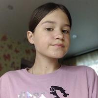 Арина Горохова