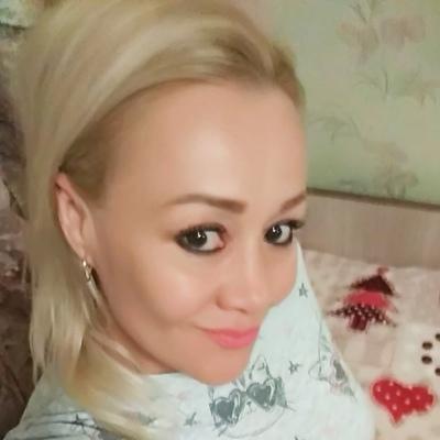 Марина, 43, Donetsk
