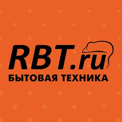 Рбт Лениногорск