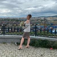 Кристина Реброва   Чита