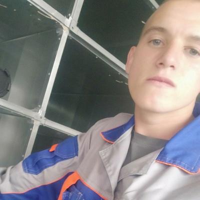 Влад, 21, Barysaw