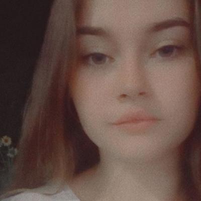 Алиса Апанова