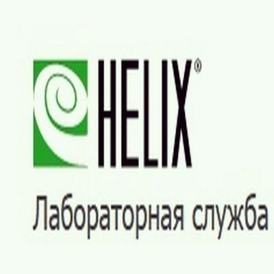 Хеликс Алушта