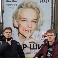 Клим Иваненко