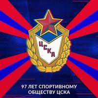 Роман Осипов