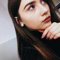 Софья Городчук