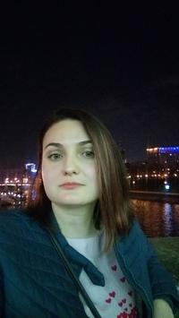 Белоконь Ирина
