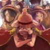 Аниме / One Piece / Ван Пис